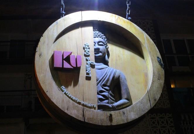 Ku-Lounge-Cafe