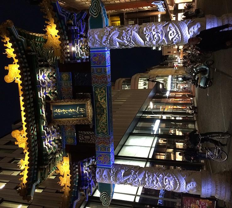 Chinatown-DenHaag