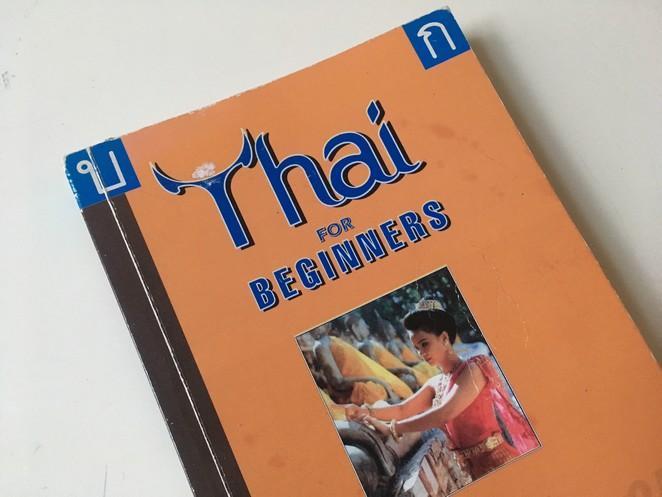 thais-leren