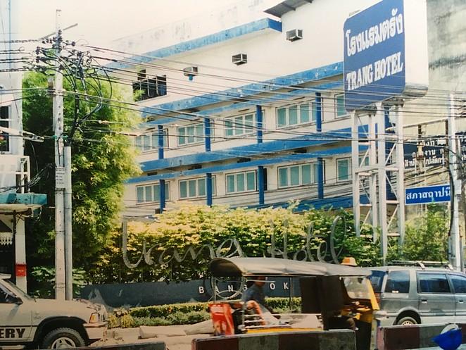 Trang hotel vroeger