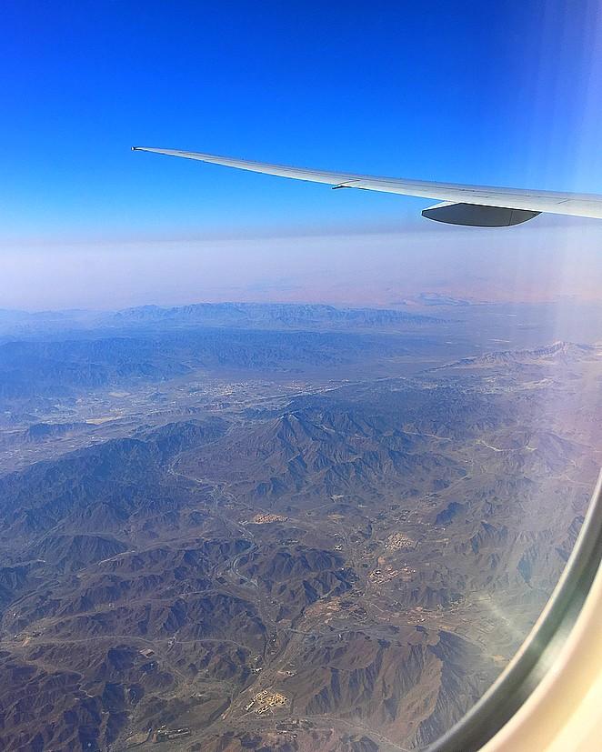 aarde-vanuit-lucht