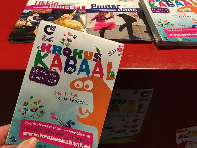 kidsactiviteiten-theater-de-regentes