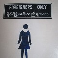 toilet-irrawaddy-boot