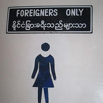 Wereld Toilet Dag: toiletten wereldwijd