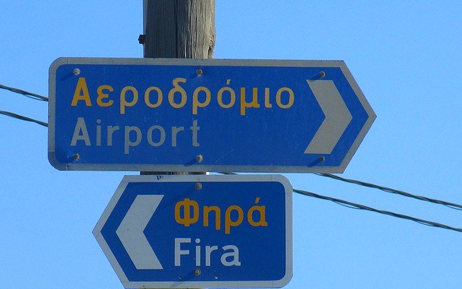 Fira of airport