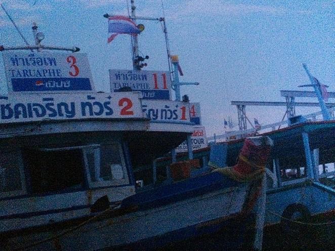 Koh Samet boten oude foto