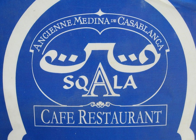 Leuk adresje Sqala Casablanca