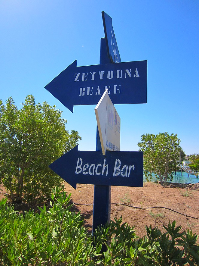 Zeytuna beach Egypte