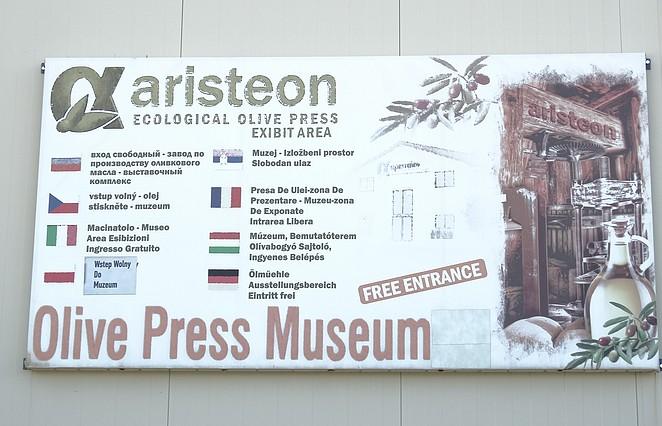 museum-olijf-zakynthos