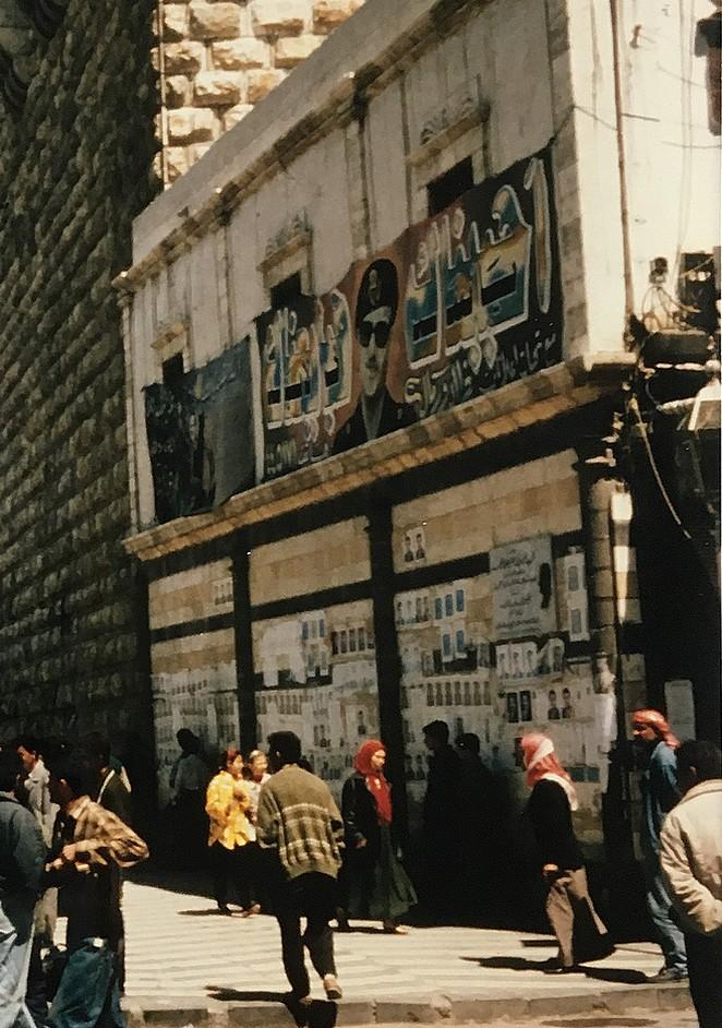 damascus-1995
