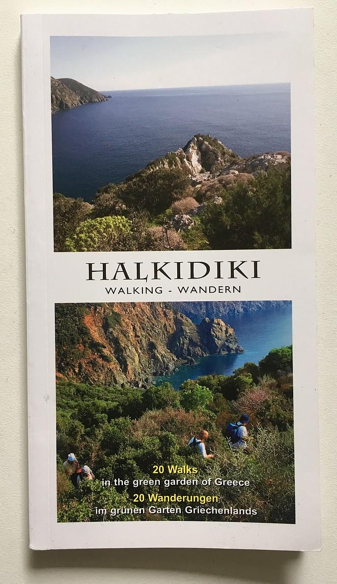 wandelingen-chalkidiki