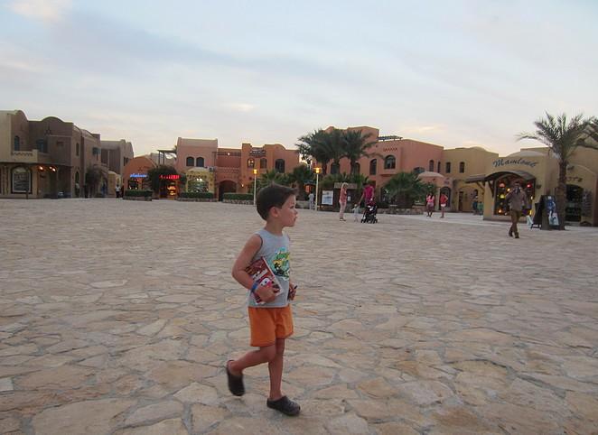 centrum-el-gouna