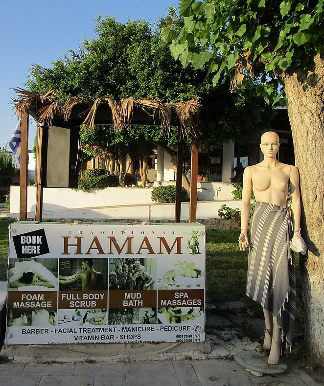 kos-hamam
