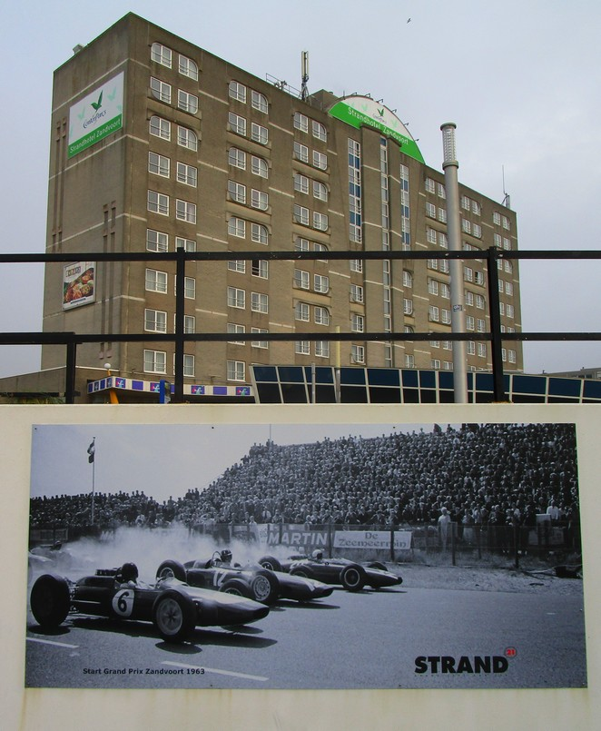 center-parcs-hotel-zandvoort