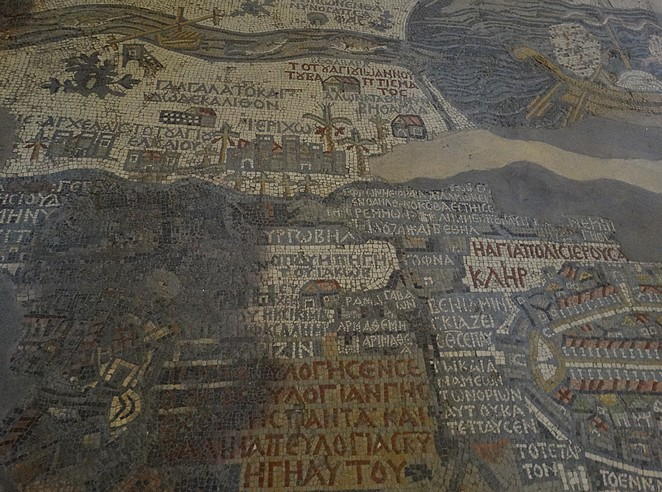 oudste-kaart-palestina