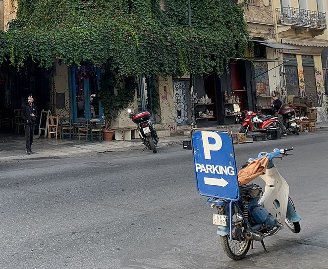 parkeren-athene
