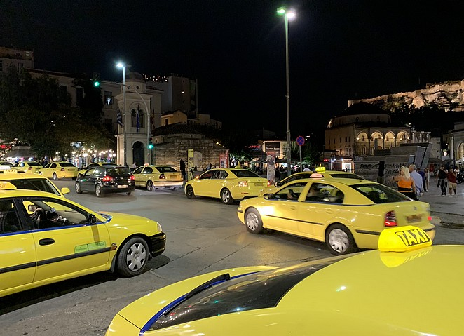taxi-athene